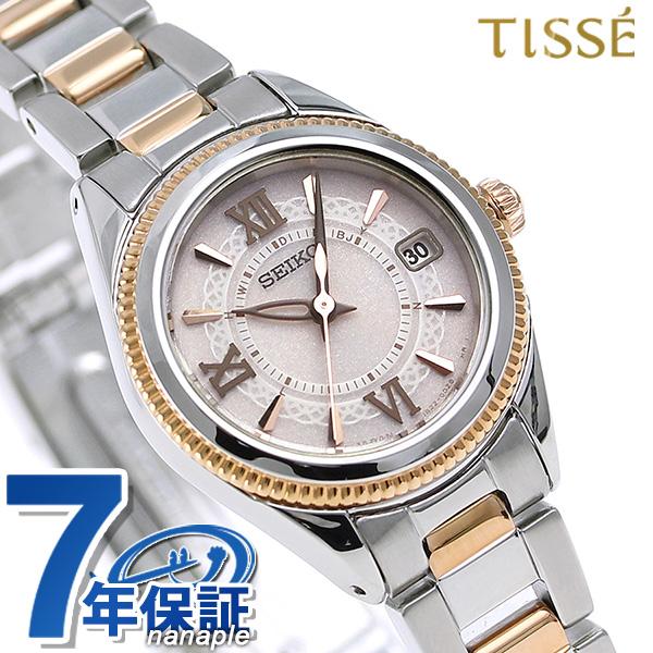 セイコー ティセ 電波ソーラー レディース 腕時計 SWFH064 SEIKO TISSE ベージュピンク 時計