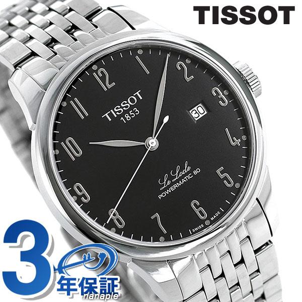 TISSOT ティソ 腕時計 T-クラシック ル・ロックル 自動巻き メンズ T006.407.11.052.00 ブラック【あす楽対応】