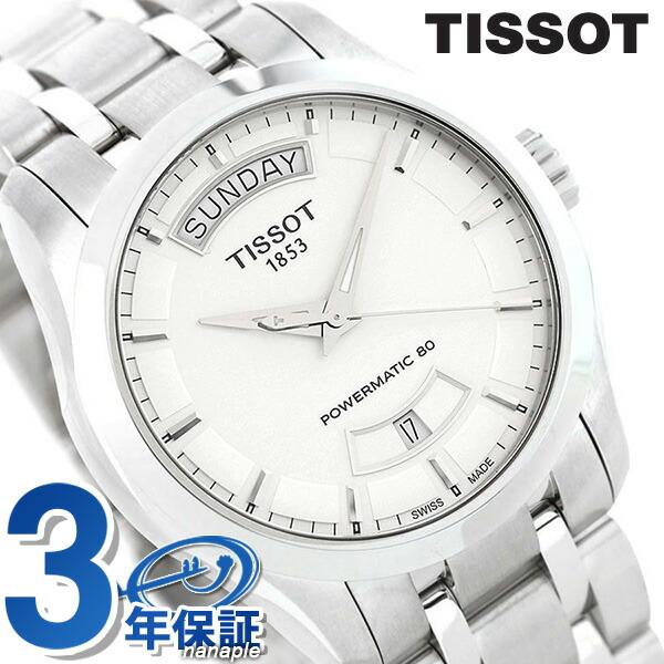 ティソ T-クラシック クチュリエ パワーマティック 80 41mm 自動巻き メンズ 腕時計 T035.407.11.031.01 TISSOT シルバー 時計【あす楽対応】