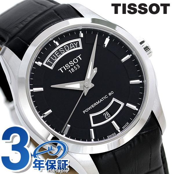 TISSOT ティソ 腕時計 T-クラシック クチュリエ 自動巻き メンズ T035.407.16.051.02 ブラック