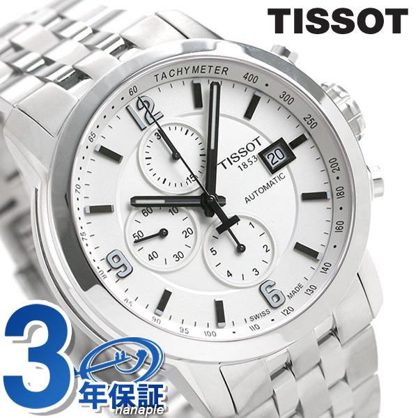 ティソ 腕時計 T-スポーツ PRC200 自動巻き メンズ T055.427.11.017.00 TISSOT 時計