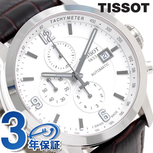 63d35c36b Tissot T- sports PRC 200 automatic chronograph 44mm T055 .427.16.017.00 TISSOT  watch ...