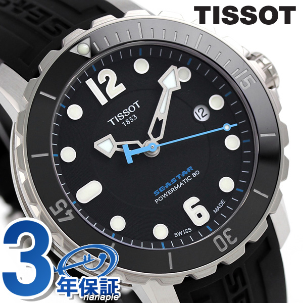 Nanaple tissot t sports sea star 1000 80 t066 tissot watch rakuten for Celebrity tissot watches