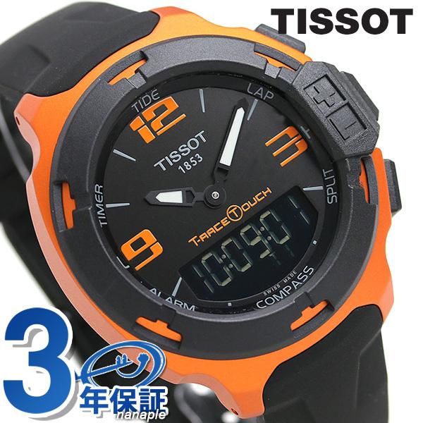 ティソ 腕時計 T-レース タッチ タイドグラフ 方位計 T081.420.97.057.03 TISSOT メンズ 時計 ブラック×オレンジ