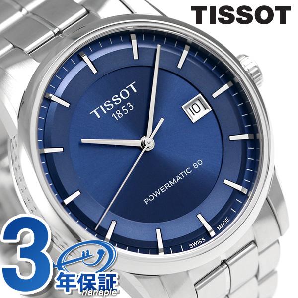 4cc33ef6c850 nanaple  Tissot luxury automatic 41mm men s T086 .407.11.041.00 ...