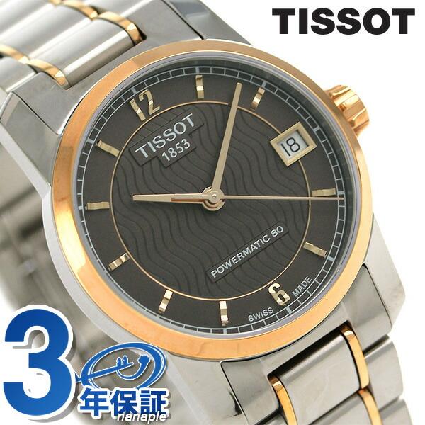ティソ T-クラシック チタニウム オートマチック 32mm T087.207.55.297.00 TISSOT 腕時計 チタン 時計【あす楽対応】