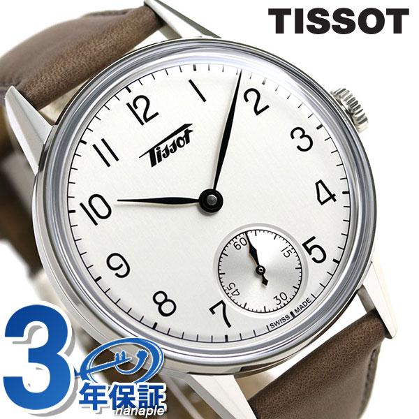 TISSOT ティソ 腕時計 ヘリテージ 42mm 手巻き メンズ T119.405.16.037.01 シルバー×ブラウン【あす楽対応】