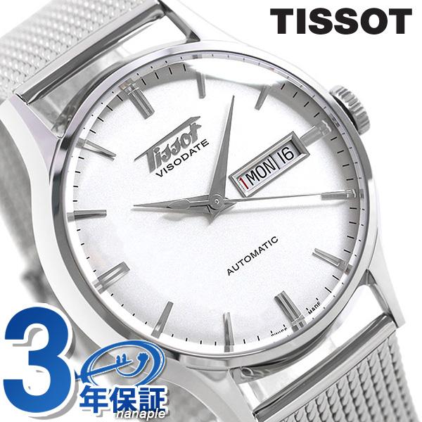 ティソ 腕時計 ヘリテージ ヴィソデート オートマティック 40mm メンズ T019.430.11.031.00 TISSOT