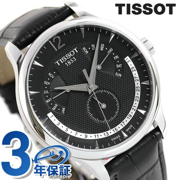 ティソ 腕時計 T-クラシック トラディション 42mm メンズ T063.637.16.057.00 TISSOT【あす楽対応】