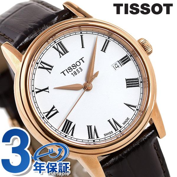 ティソ 腕時計 T-クラシック カーソン 40mm メンズ T085.410.36.013.00 TISSOT【あす楽対応】