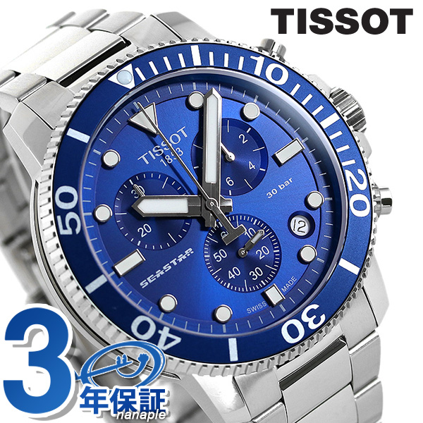 ティソ 腕時計 T-スポーツ シースター 1000 クロノグラフ 47.5mm メンズ T120.417.11.041.00 TISSOT