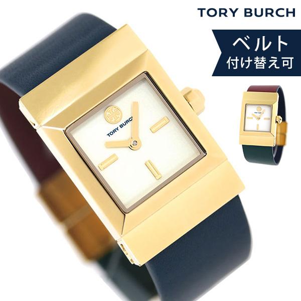 トリーバーチ 時計 リー 23mm リバーシブル レディース 腕時計 TBW7050 TORY BURCH ホワイト×ネイビー【あす楽対応】