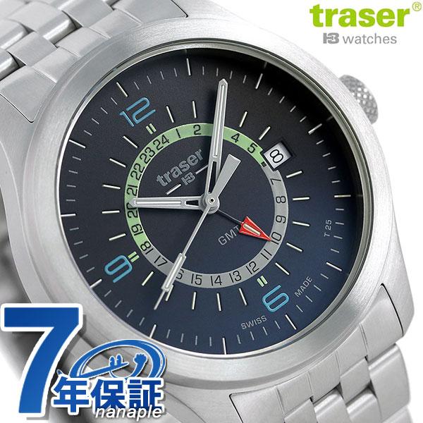 店内ポイント最大43倍!16日1時59分まで! トレーサー オーロラ GMT ブルー 42mm メンズ 腕時計 9031574 traser 時計