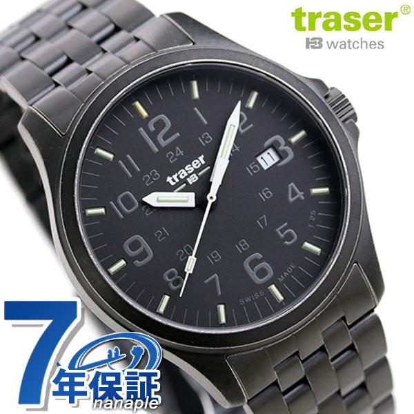 【10日はさらに+4倍で店内ポイント最大53倍】 トレーサー 腕時計 メンズ 9031580 traser オフィサー プロ 44mm ブラック×ガンメタル