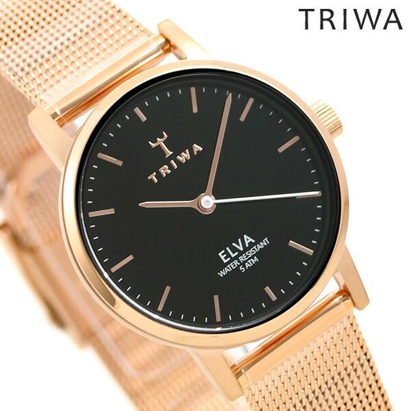店内ポイント最大43倍!16日1時59分まで! TRIWA トリワ 時計 スウェーデン 北欧 シンプル メッシュベルト 28mm レディース 腕時計 エルバ ELST102-EM021414【あす楽対応】