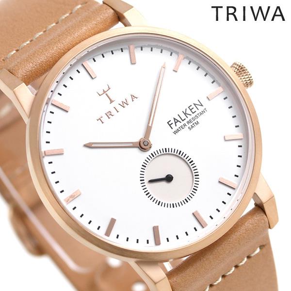 トリワ TRIWA 時計 メンズ レディース 北欧 スウェーデン スモールセコンド 38mm FAST101-CL010614 ファルケン 革ベルト 腕時計【あす楽対応】