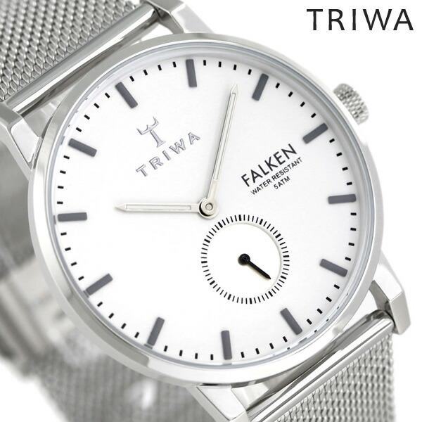 トリワ TRIWA 時計 メンズ レディース 北欧 スウェーデン スモールセコンド 38mm FAST103-ME021212 ファルケン メッシュベルト 腕時計【あす楽対応】