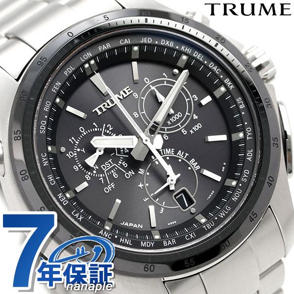 エプソン トゥルーム メンズ 腕時計 日本製 GPS電波ソーラー TR-MB5001 TRUME Cコレクション 気圧計 高度計 時計