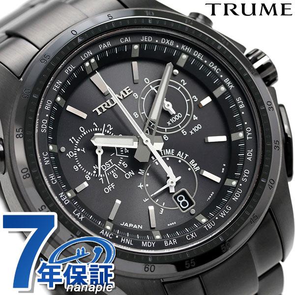 エプソン トゥルーム メンズ 腕時計 日本製 GPS電波ソーラー TR-MB5002 TRUME Cコレクション 気圧計 高度計 時計