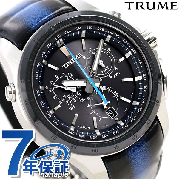エプソン トゥルーム 日本製 GPS電波ソーラー TR-MB5005 TRUME メンズ 腕時計 Cコレクション ブレーク 気圧計 高度計 時計【あす楽対応】