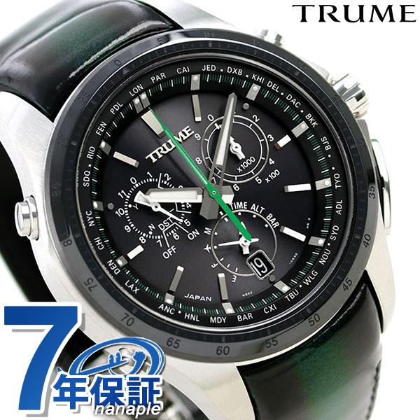 エプソン トゥルーム 日本製 GPS電波ソーラー TR-MB5006 TRUME メンズ 腕時計 Cコレクション ブレーク 気圧計 高度計 時計【あす楽対応】