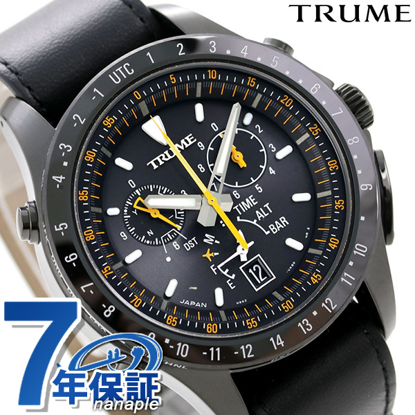エプソン トゥルーム エアラインパイロット 漆黒 日本製 GPS電波ソーラー メンズ 腕時計 TR-MB5008 TRUME オールブラック【あす楽対応】