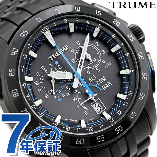 エプソン トゥルーム オールチタン 日本製 GPS電波ソーラー TR-MB7004 TRUME 腕時計 Mコレクション 気圧計 高度計 方位計 時計