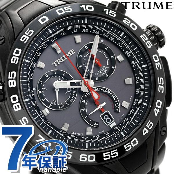 【10日はさらに+4倍で店内ポイント最大53倍】 エプソン トゥルーム チタン Bluetooth 歩数計 日本製 GPS電波ソーラー TR-MB8002 TRUME メンズ 腕時計 Lコレクション 時計