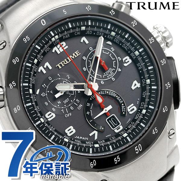 エプソン トゥルーム チタン Bluetooth 歩数計 日本製 GPS電波ソーラー TR-MB8005 TRUME メンズ 腕時計 Lコレクション 時計