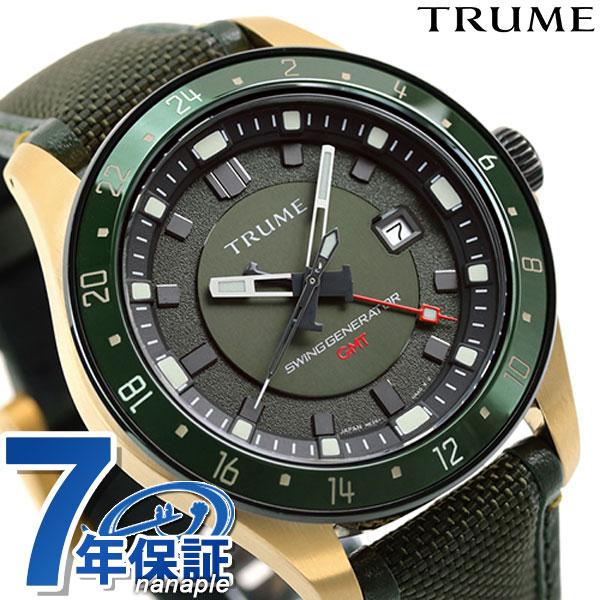 正規品 タイムセール ◆セール特価品◆ 新品 7年保証 送料無料 今ならポイント最大35倍 エプソン トゥルーム スイングジェネレータ 限定モデル TRUME あす楽対応 ディープグリーン EPSON TR-ME2001 Lコレクション メンズ 腕時計 時計