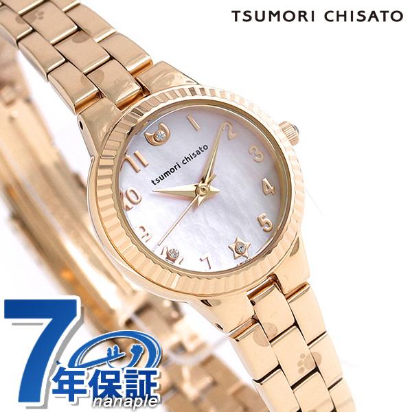 ツモリチサト ぷちねこ クオーツ レディース 腕時計 NTAZ001 tsumori chisato ライトピンクシェル 時計