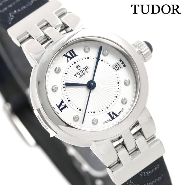 チュードル TUDOR クレア ド ローズ 26mm ダイヤモンド スイス製 35200 レディース 腕時計 時計