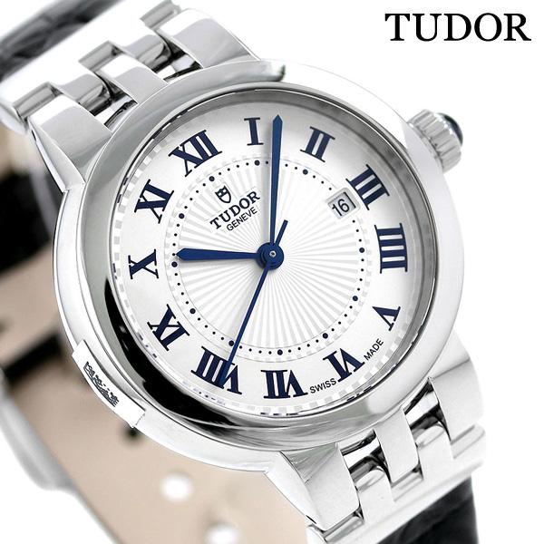 チュードル TUDOR クレア ド ローズ 30mm 革ベルト スイス製 35500 レディース 腕時計 時計