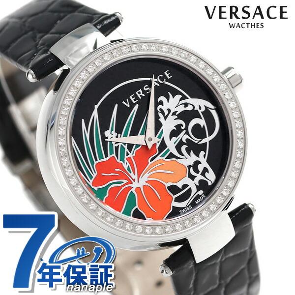 ヴェルサーチ 時計 レディース VERSACE 腕時計 ミスティック ハイビスカス スイス製 I9Q91D9HIS009【あす楽対応】