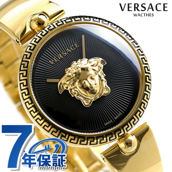 ヴェルサーチ 時計 パラッツォ エンパイア 39mm メンズ レディース 腕時計 VCO100017 VERSACE ヴェルサーチェ ブラック×ゴールド【あす楽対応】