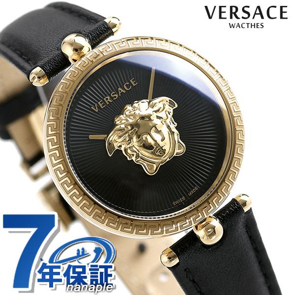 【今なら!店内ポイント最大51倍】 ヴェルサーチ 時計 パラッツォ エンパイア 34mm レディース 腕時計 VECQ00118 VERSACE ヴェルサーチェ ブラック【】
