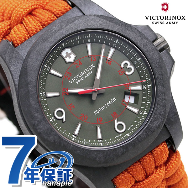 ビクトリノックス 時計 イノックス 限定モデル 腕時計 241800.1 VICTORINOX I.N.O.X. グリーン×オレンジ【あす楽対応】
