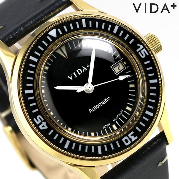 ヴィーダ プラス VIDA+ ヘリテージ 42mm 自動巻き メンズ 45919 LE-NV 腕時計 ブラック 時計