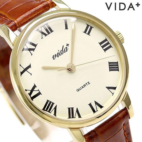 ヴィーダ プラス VIDA+ ボヤージュ 36mm 腕時計 84960 GD-BR クリーム 時計