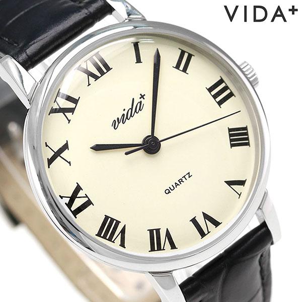 ヴィーダ プラス VIDA+ ボヤージュ 36mm 腕時計 84962 SV-BK クリーム 時計