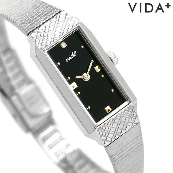 ヴィーダプラス VIDA+ レクタンギュラー 14mm ブラック J83900 SV BK レディース 腕時計 時計
