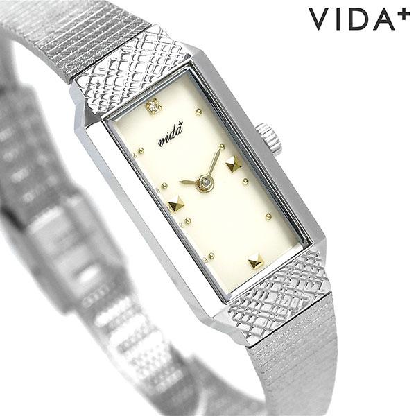 ヴィーダプラス VIDA+ レクタンギュラー 14mm アイボリー J83901 SV IV レディース 腕時計 時計