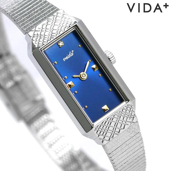 ヴィーダプラス VIDA+ レクタンギュラー 14mm ネイビー J83903 SV NV レディース 腕時計 時計