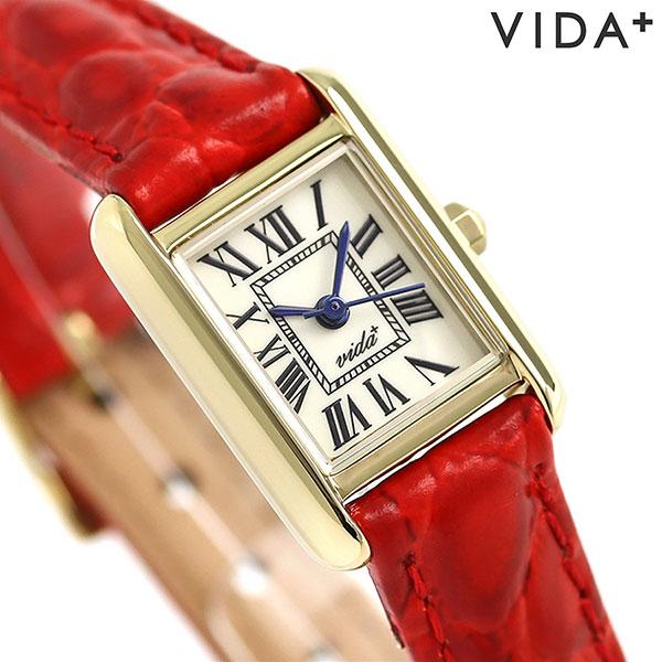 ヴィーダ プラス VIDA+ ミニ レクタンギュラー 17mm J83915-LE-RD レディース 腕時計 時計