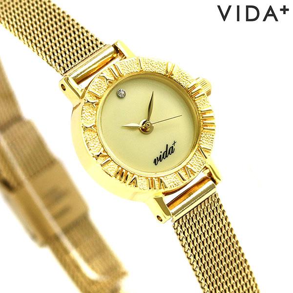 ヴィーダ プラス VIDA+ V ジャパンメイド 19mm レディース V-005 GD-IV 腕時計 クリーム 時計