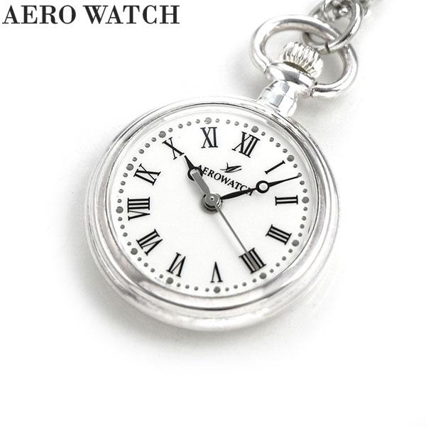 【今ならさらに+7倍でポイント最大23倍】 アエロウォッチ 懐中時計 ペンダントウォッチ オープンフェイス 04814 AG02 AEROWATCH シルバー