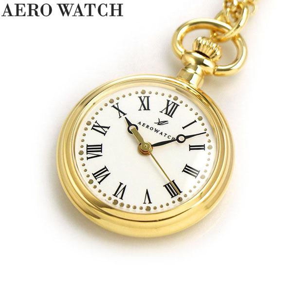 【今ならさらに+7倍でポイント最大23倍】 アエロウォッチ 懐中時計 ペンダントウォッチ オープンフェイス 04814 JA01 AEROWATCH ゴールド