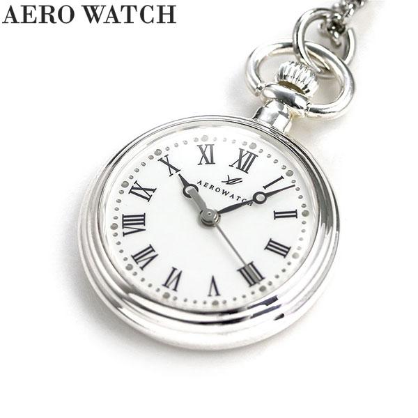 【今ならさらに+7倍でポイント最大23倍】 アエロウォッチ 懐中時計 ペンダントウォッチ オープンフェイス 04815 JA01 AEROWATCH ゴールド