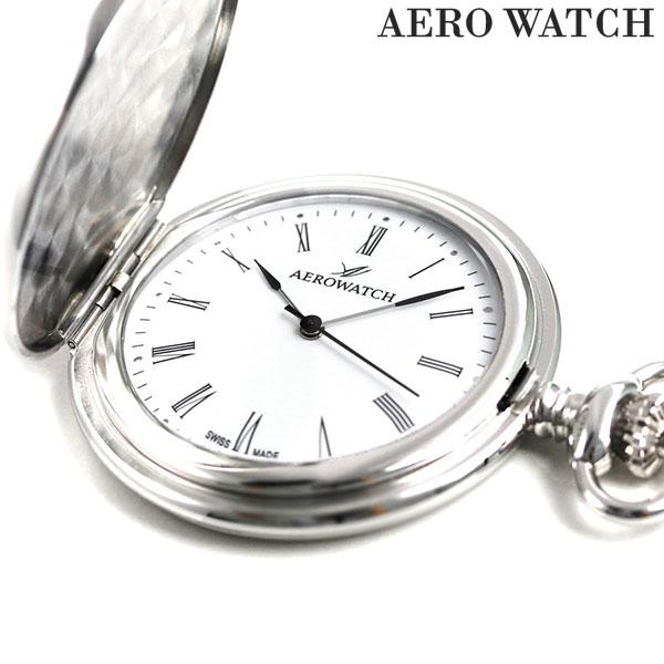 【今ならさらに+8倍でポイント最大24倍】 アエロウォッチ 懐中時計 ハンターケース 04821 AA02 AEROWATCH シルバー