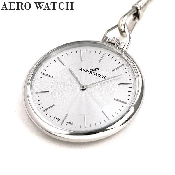【今ならさらに+8倍でポイント最大24倍】 アエロウォッチ 懐中時計 オープンフェイス 05822 AA02 AEROWATCH シルバー